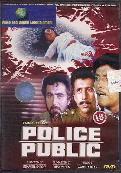 Police Public movie poster