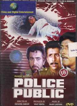Police Public movie poster