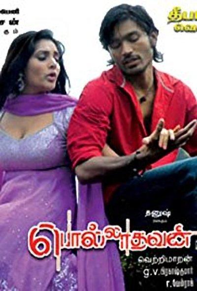 Polladhavan movie poster