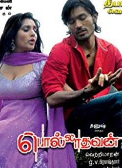 Polladhavan movie poster