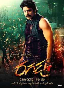 Ragada movie poster
