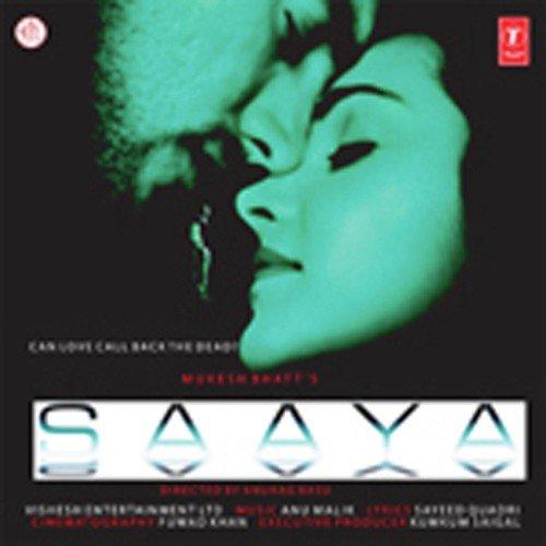 Seena Pada album artwork