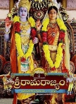Sri Rama Rajyam movie poster