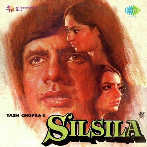 Ladki Hai Ya Shola album artwork