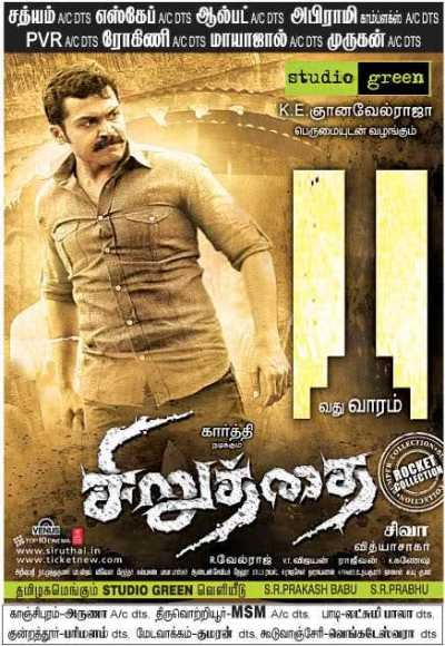 Siruthai movie poster