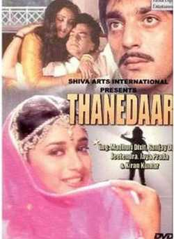 Thaanedaar movie poster