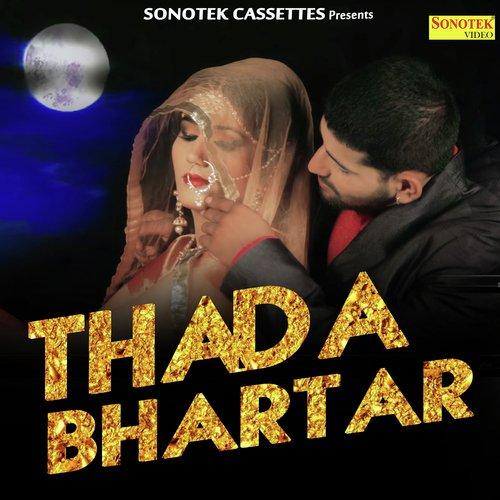 Thada Bhartar album artwork