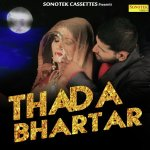 Thada Bhartar album artwork