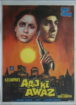 Aaj Ki Awaaz movie poster