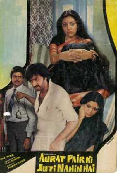 Aurat Pair Ki Juti Nahin Hai movie poster