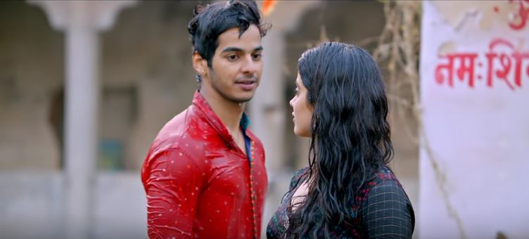 A Still from Dhadak