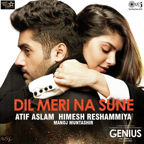 Dil Meri Na Sune album artwork