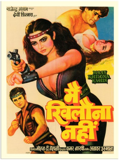 Main Khilona Nahin movie poster