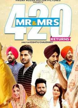 Mr. & Mrs. 420 Returns movie poster