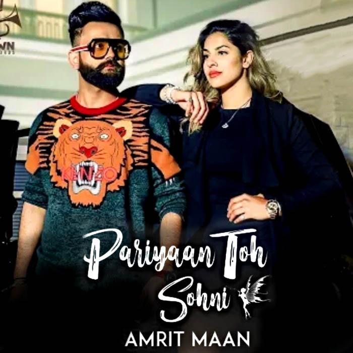 Pariyaan Toh Sohni album artwork