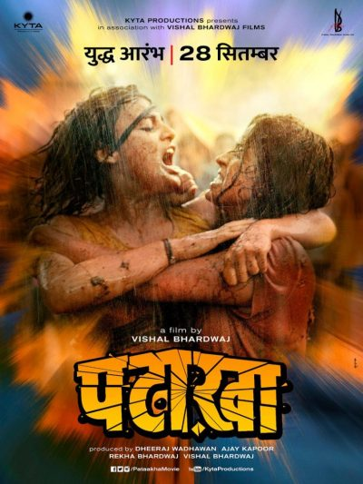 Pataakha movie poster