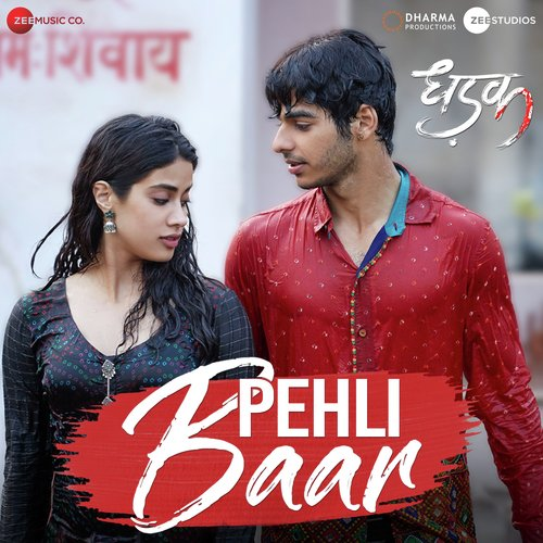 Pehli Baar album artwork