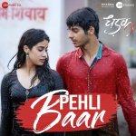 Pehli Baar album artwork