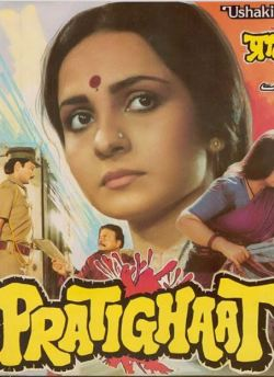 Pratighaat movie poster