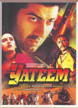Yateem movie poster