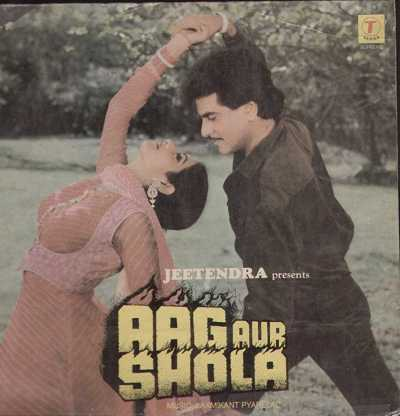 Aag Aur Shola movie poster