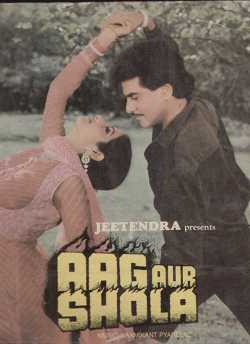Aag Aur Shola movie poster