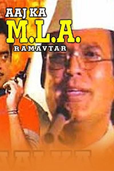 Aaj Ka M.L.A. Ram Avtar movie poster