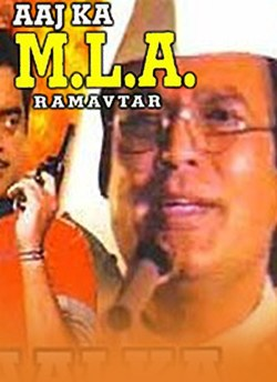 Aaj Ka M.L.A. Ram Avtar movie poster