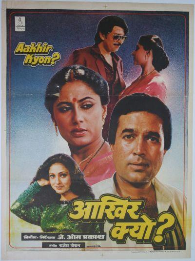 Aakhir Kyon? movie poster