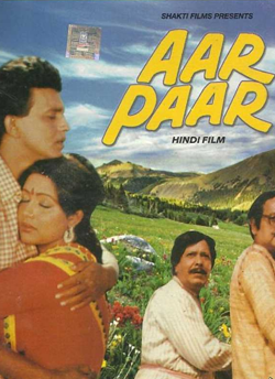 Aar Paar (1985) movie poster