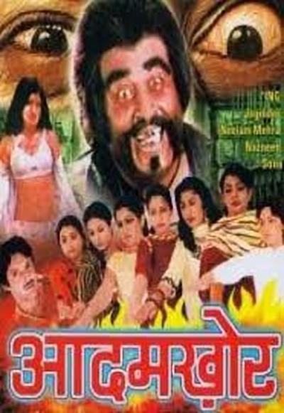आदमखोर movie poster