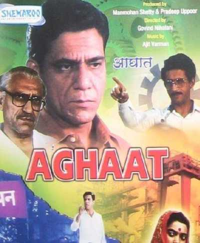 अघात movie poster