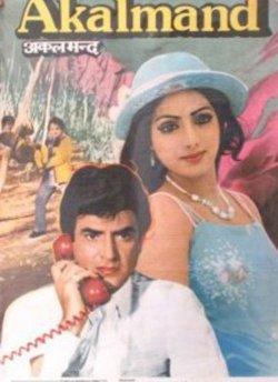 Akalmand movie poster