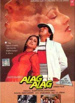 Alag Alag movie poster