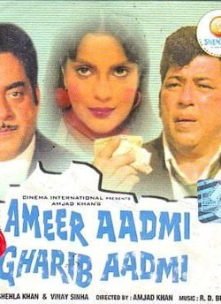 Ameer Aadmi Gharib Aadmi movie poster