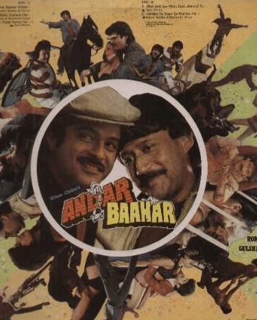 Andar Baahar movie poster
