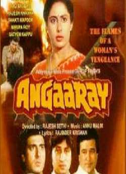 Angaaray (1986) movie poster