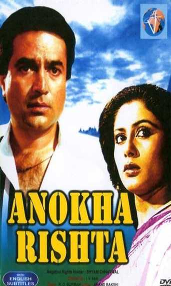 Anokha Rishta movie poster