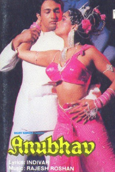 Anubhav movie poster