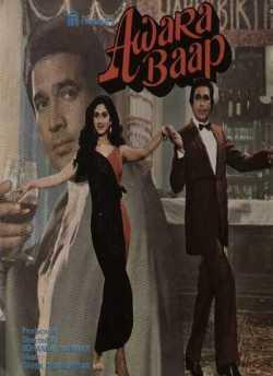 Awara Baap movie poster
