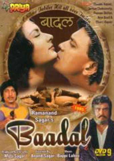 Baadal (1985) movie poster
