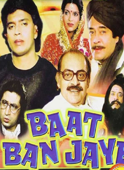 Baat Ban Jaye movie poster