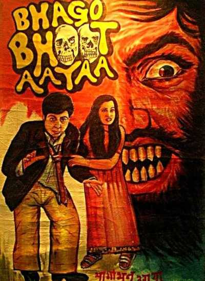 Bhago Bhut Aaya movie poster