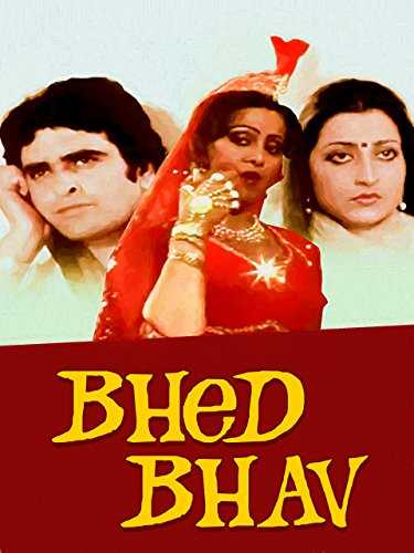 Bhed Bhav movie poster