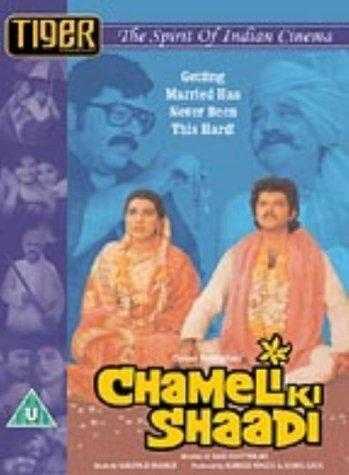 Chameli Ki Shaadi movie poster