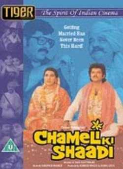 Chameli Ki Shaadi movie poster