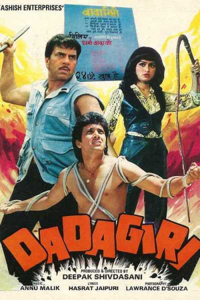 Dadagiri movie poster