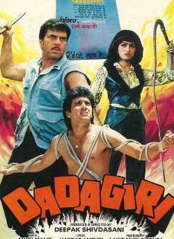 Dadagiri movie poster