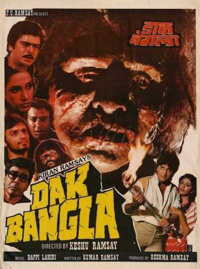 Dak Bangla movie poster