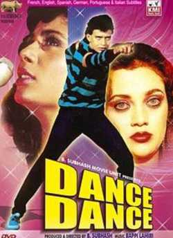 Dance Dance movie poster